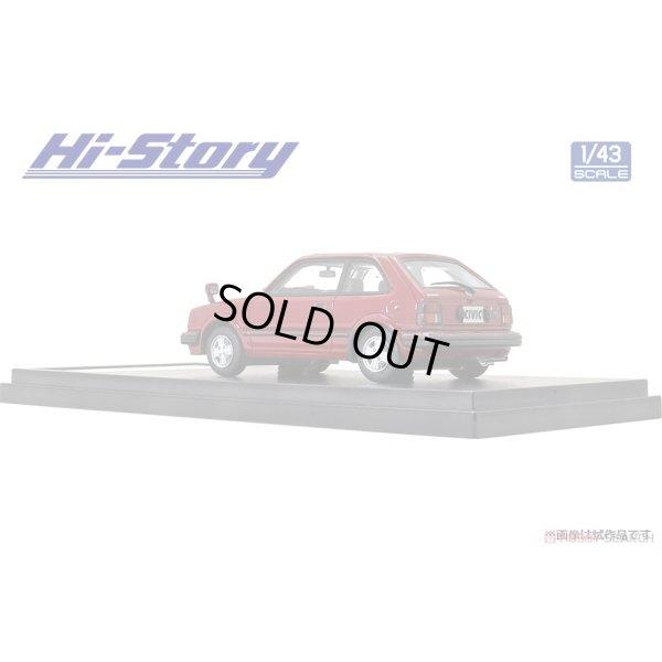 画像5: Hi Story 1/43 Honda CIVIC CX-S (1981) Red