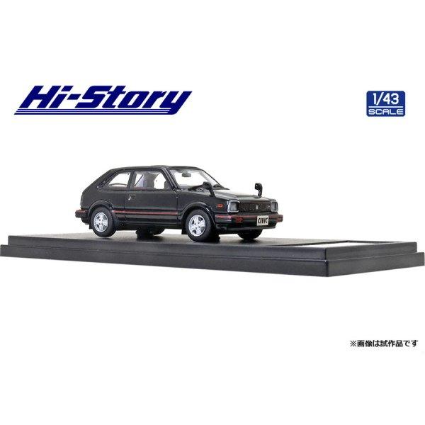 画像4: Hi Story 1/43 1/43 Honda CIVIC CX-S (1981) Black