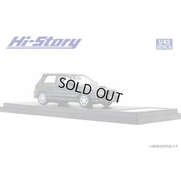画像4: Hi Story 1/43 Toyota STARLET GT turbo (1989) Blackish Green Metallic