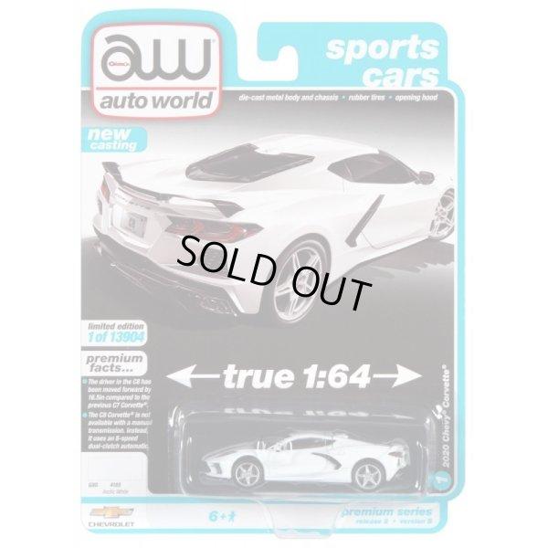画像1: auto world 1/64 2020 Chevy Corvette Arctic White