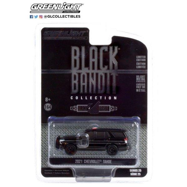 画像2: GREEN LiGHT 1/64 Black Bandit Series 25
