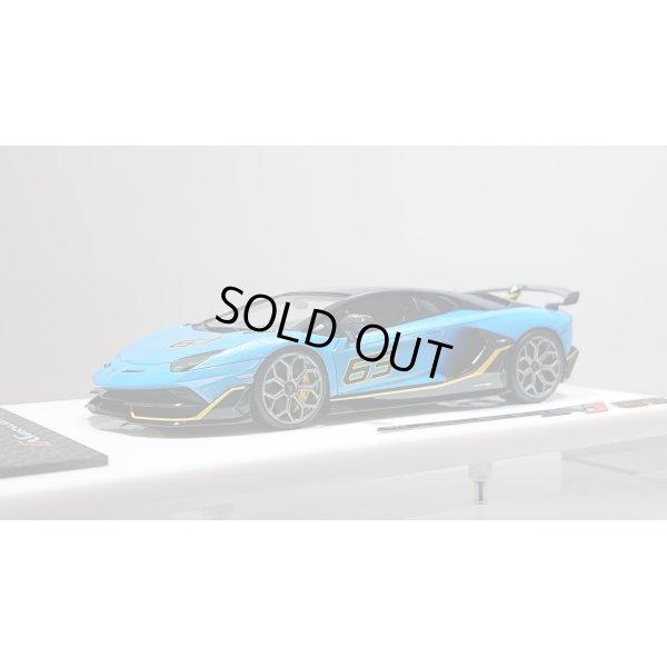 画像1: EIDOLON 1/43 Lamborghini Aventador SVJ 63 2018 Azzurro Pearl Limited 30 pcs.