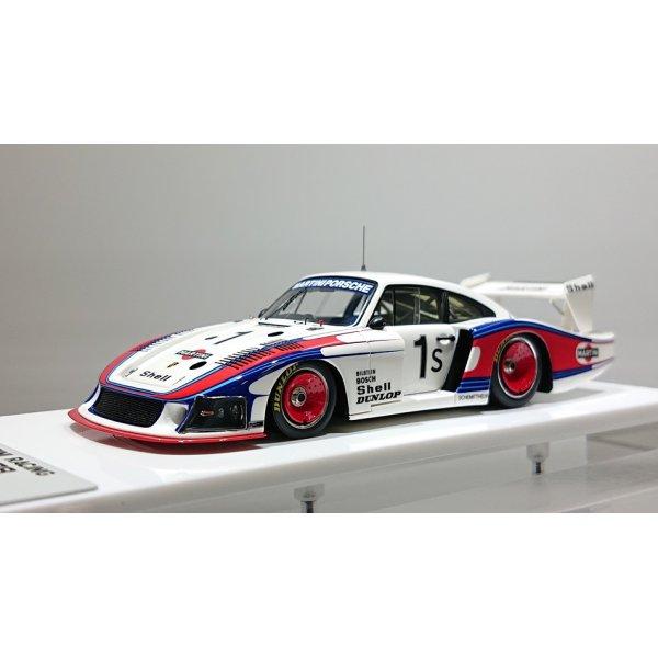 "画像1: EIDOLON 1/43 Porsche 935/78 ""Martini Racing Porsche System"" Silverstone 6h 1978 No.1 Winner"