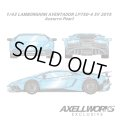 EIDOLON 1/43 Lamborghini Aventador LP750-4 SV 2015 -Exclusive for AXELLWORKS- Limited 22 pcs. Azzurro Pearl